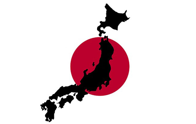 Companies Flocking To Japan For Biotech Deals RP REPCF - Japan map red
