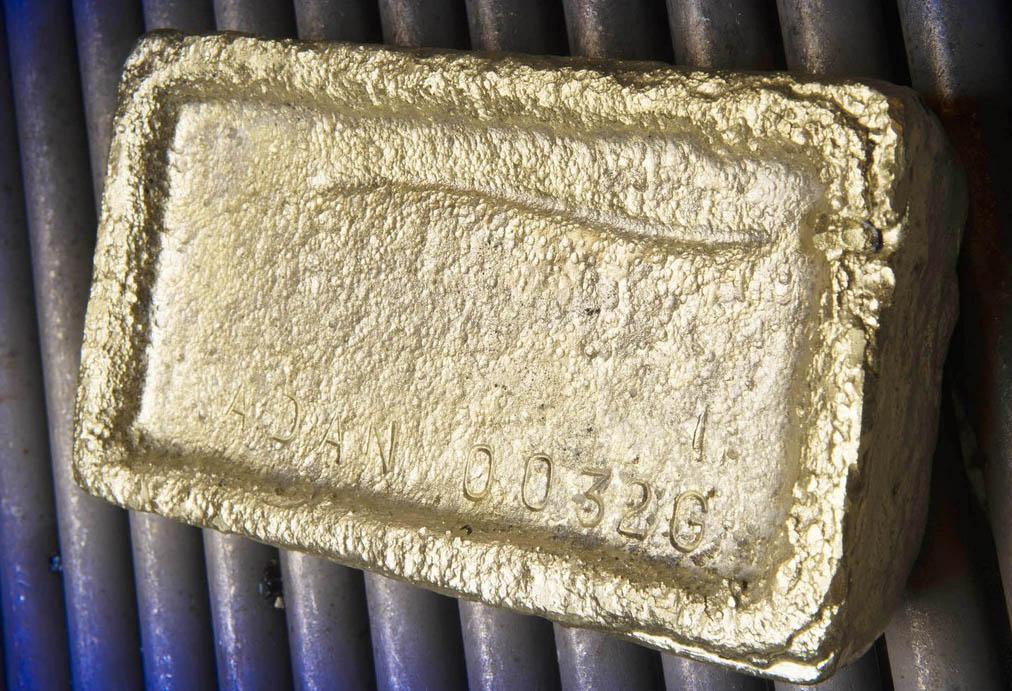 Asanko Gold Bar